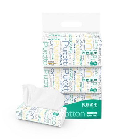 Purcotton 全棉时代 居家棉柔巾 6包 *2件 133.86元包邮(需用券,合66.93元/件) ¥100