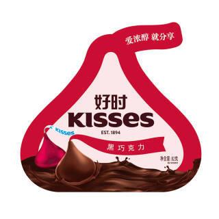 好时之吻Kisses特醇浓黑巧克力82g休闲零食糖果分享(新老包装随机发货)  券后8.19元