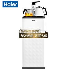 海尔家用茶吧机全自动智能自动上水下置水桶台式新款温热饮水机 569元
