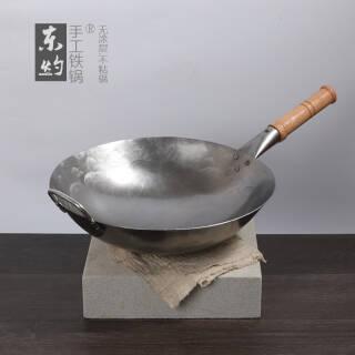 家用铁锅老式铁锅炒锅 34cm 109元