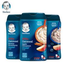 美国进口 嘉宝3段婴儿米粉3罐 券后¥103