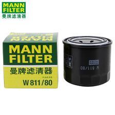 MANN FILTER 曼牌 W811/80 机油滤清器 现代/起 15元