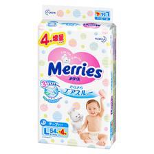 Merries 妙而舒 婴儿纸尿裤 L58片 73.9元包邮