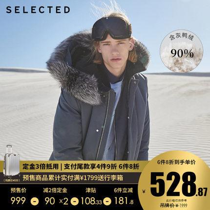 ¥528.87 双11预售: SELECTED 思莱德 419412A13 男士中长羽绒服