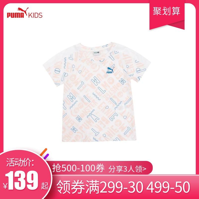 PUMA彪马儿童短袖T恤芝麻街系列2019夏季新品背心女童纯棉短袖T恤 119元