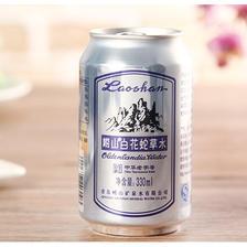 88VIP:Laoshan 崂山 白花蛇草水 330ml*24罐 *3件 208.65元包邮(双重优惠) ¥89
