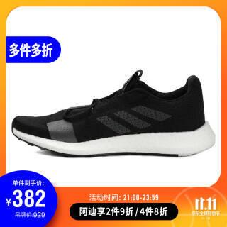 手慢无,adidas阿迪鞋男女任搭4双482,满1200-746 *4件 482元(合120.5元/件)