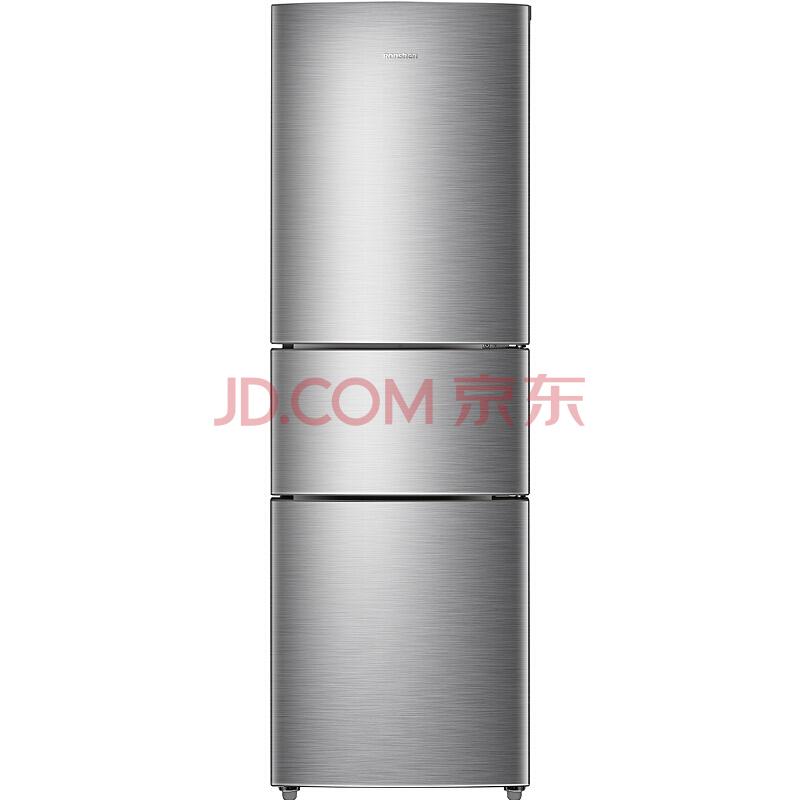 Ronshen 容声 BCD-218D11N 三门冰箱 218升 1199元包邮