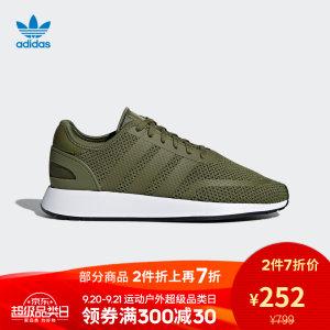 阿迪达斯 三叶草 N-5923 男经典鞋 拍2双382.6元 正价799元/双