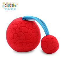 jollybaby 婴儿早教玩具红球  券后13元