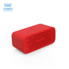 ¥89 TMALL GENIE 天猫精灵 方糖智能音箱 三色可选