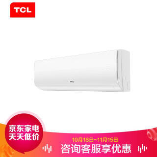 TCL空调 变频冷暖 静音省电 壁挂式空调 挂机空调 (怡静系列) 大1匹KFRd-26GW/D-XC11Bp(A3) 1789元