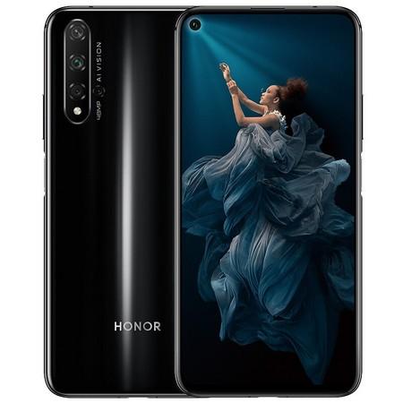 HONOR 荣耀 荣耀20 全网通智能手机 8GB+256GB 2549元包邮(需用券) ¥2549