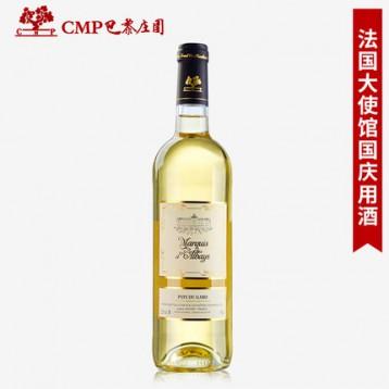 法国原瓶进口,CMP 巴黎庄园 窖藏干白葡萄酒750ml 3.4折 ¥68