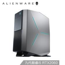 ¥15999 ALIENWARE 外星人 Aurora R8 游戏台式机电脑(i5-9400、16GB、 1TB、RTX2060 6G)