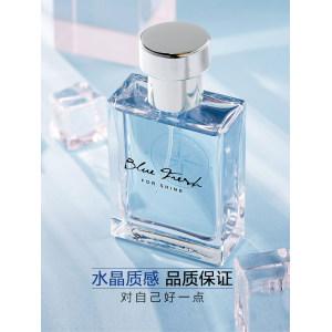 尚芬 浅蓝男士古龙香水50ml 29.9元包邮 ¥30