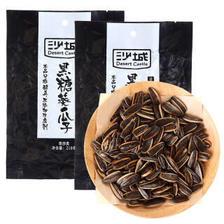 沙城 休闲零食 办公室零食 坚果炒货 葵瓜子组合装黑糖味210g*2袋 *14件 78.6元