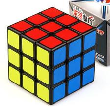 圣手传奇三阶魔方 3阶比赛专用魔方益智减压玩具顺滑送教程 黑色 *3件 18.9