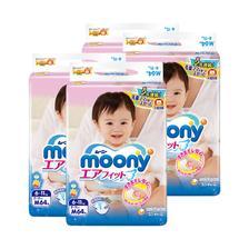 moony 尤妮佳 婴儿纸尿裤 M64片*4包装 274.93元含税包邮