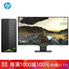 惠普(HP)暗影精灵5代 游戏台式电脑主机(i5-9400F 8G 256GSSD+1T GTX1650 4G独显)