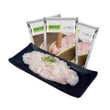 海猛 新鲜手打虾滑 250g*3袋 火锅食材 58元包邮 需拍3件