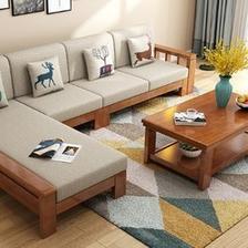 进畅家具 实木布艺沙发组合(四人位+贵妃+茶几) 3199元包邮