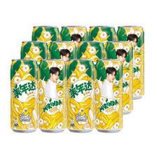 美年达(Mirinda) 香蕉味 林彦俊个人限定罐 汽水碳酸饮料 330ml*12罐 *3件 44.7