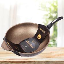 Kitchen art 黑标 黄金麦饭石不粘锅 32cm 298元
