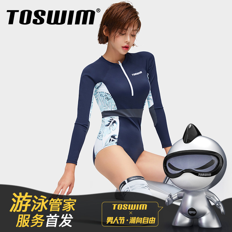 移动端、移动专享: TOSWIM 拓胜 TS83020199005 女士潜水过膝长袜 89元包邮