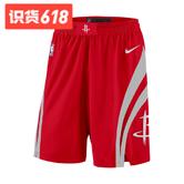 Nike 火箭队运动短裤 狂欢价349元