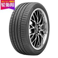 Continental 马牌 CSC5 SUV 235/55R18 100V 汽车轮胎 赠品给力 *4件 2796元(合699元/件