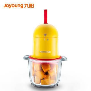 九阳 Joyoung 婴儿辅食机家用电动多功能宝宝料理机绞馅机碎肉打肉机搅拌机S5-A825 99元