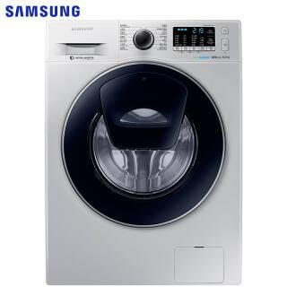 三星(SAMSUNG) WW80K5210VS/SC 变频 滚筒洗衣机 8公斤 3699元