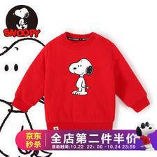 史努比(SNOOPY) 儿童保暖卫衣 59元