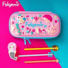 ¥24.9 Folgemir跟我来儿童笔袋小学生卡通动漫铅笔盒男女孩便携文具盒多功能