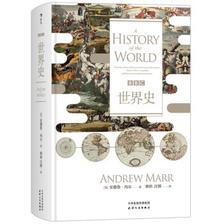 《BBC世界史》汗青堂丛书 81元,可521-330