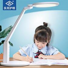 良亮台灯 国AA级大照度护眼灯 儿童学生学习读写护目灯 寝室宿舍书房书桌