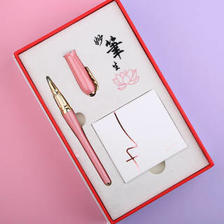 Pimio 毕加索 986 钢笔 妙笔生花礼盒装 83元