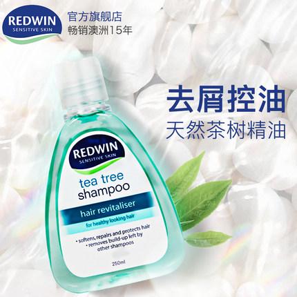 澳洲进口 redwin 茶树油洗发水 250ml*3瓶 39元包邮