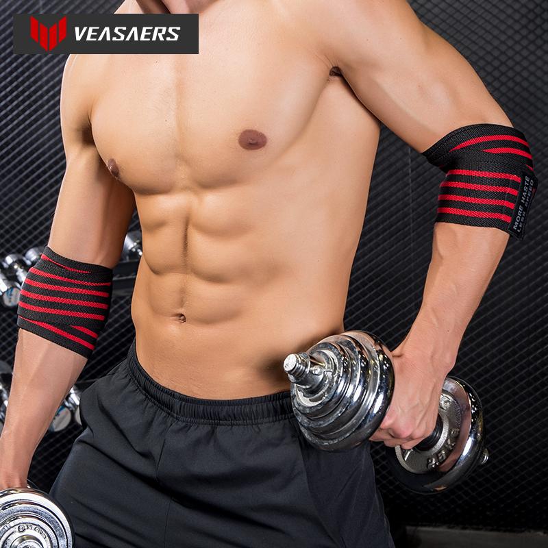 维赛尔司 VZ-202-1 运动护肘护臂绷带 18元