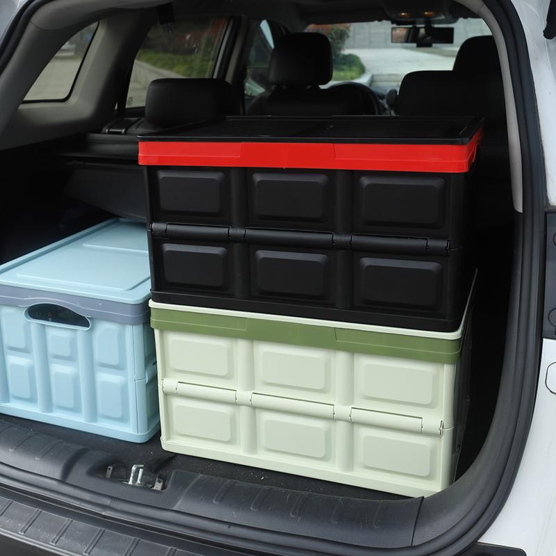 后备箱不再杂乱:52L QBN/千百纳 车载可折叠储物箱 券后39元包邮