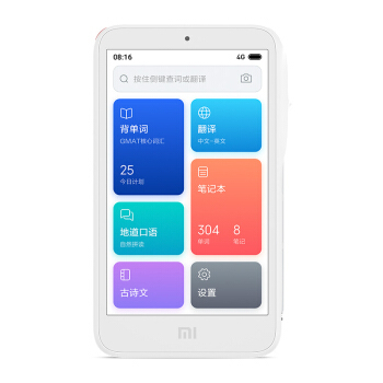¥969 MI 小米 小爱老师 多国语言翻译英语学习机 4G尊享版