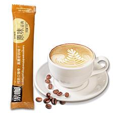 泰国进口 三合一速溶咖啡粉 18g*50条装 19.9元包邮