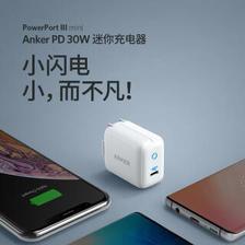 ANKER A2615 30W手机充电器 白 *3件 351.9元(合117.3元/件)