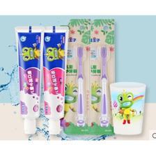 FROGPRINCE 青蛙王子 儿童水晶牙膏(2个牙膏+2个牙刷+水杯) *2件 11.9元(需用