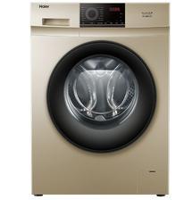 Haier 海尔 EG100B209G 变频滚筒洗衣机 10KG 1999元包邮