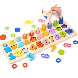 儿童认数字拼图1-3岁早教积木 券后¥9.9