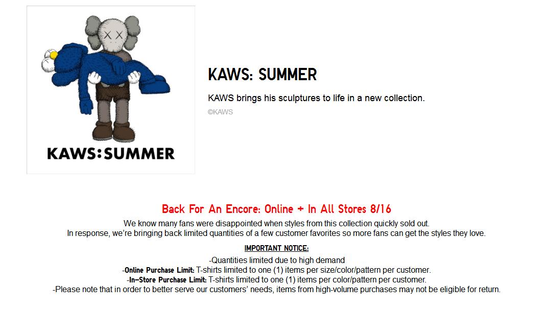 卷土重来!Uniqlo x KAWS 合作款补货 单件T恤14.9美元 党-聚集的地方