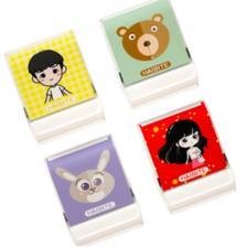 孩比特 名字刻字印章儿童盖章 券后¥22.9