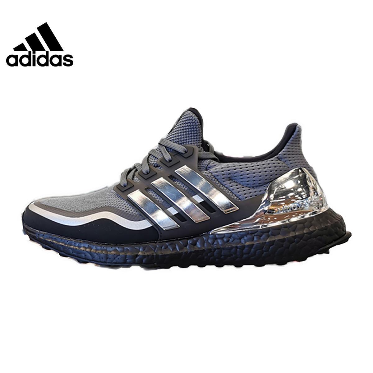 adidas 阿迪达斯 UltraBOOST MTL 男子跑步鞋 654元包邮